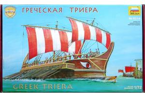 Greek Triera (1:72) - 8514