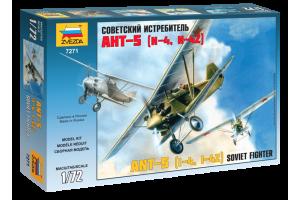 ANT-5 (1:72) - 7271
