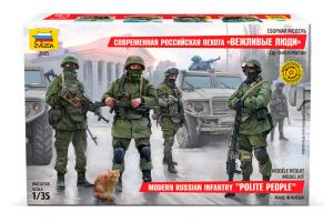 Modern Russian Infantry (1:35) - 3665