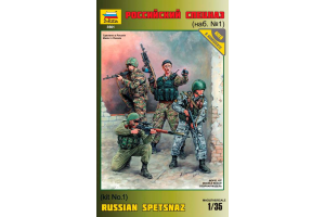 Russian Special Forces (1:35) - 3561