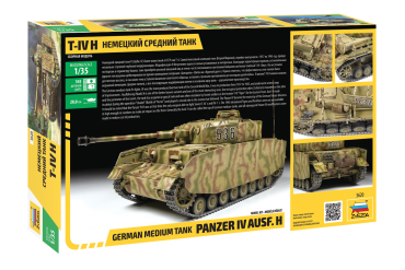 Panzer IV Ausf.H German Medium Tank (1:35) - 3620