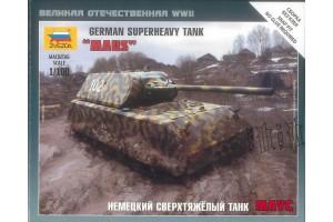 "Wargames - German Superheavy Tank ""Maus"" (1:100) - 6213"