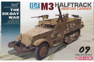 IDF M3 Halftrack Mortar Carrier (1:35) - 3597