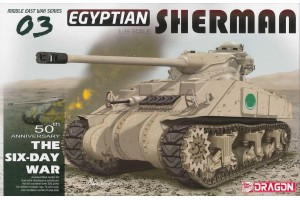 EGYPTIAN SHERMAN (1:35) - 3570
