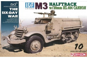 IDF M3 Halftrack w/20mm HS.404 cannon (1:35) - 3598
