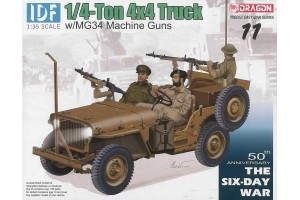 IDF 1/4-Ton 4x4 Truck w/MG34 Machine Guns (1:35) - 3609