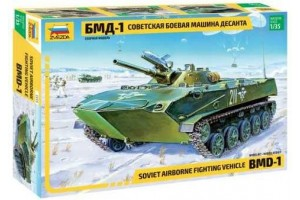 BMD-1 Airborne AFV  (re-release) (1:35) - 3559