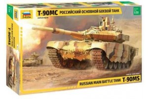 T-90 MS Russian MBT (1:35) - 3675