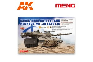 Israel Main Battle Tank Merkava (1:35) - TS-025