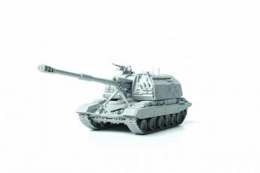 Model Kit military 5045 - MSTA-S Self Propelled Howitzer (1:72)