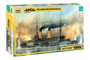 """Battleship """"Oriol"""" (RR) (1:350) - 9029"""