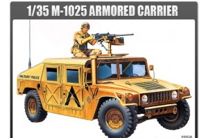 M-1025 ARMORED CARRIER (1:35) - 13241