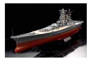 IJN Yamato - 1:350 - 78025