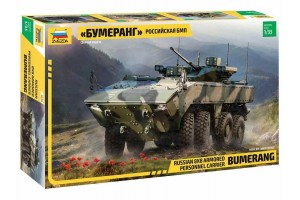 """Bumerang"" Russian APC (1:35) - 3696"