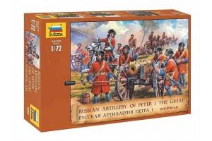 Wargames - Russ. Artillery Peter the Great (1:72) - 8058