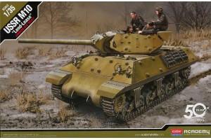 "Model Kit tank 13521 - USSR M10 ""Lend-Lease"" (1:35)"