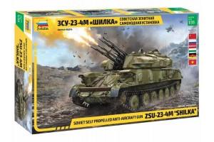 Model Kit military 3635 - ZSU-23-4M SHILKA (1:35)