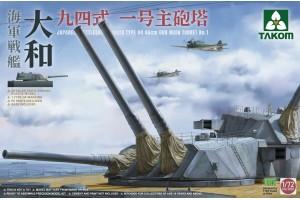 Battleship Yamato Type94 46cm Gun Main Turret No.1 (1:72) - 5010