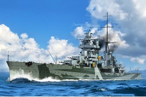Italian Heavy Cruiser Gorizia (1:350) - 05349