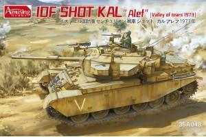 IDF SHOT KAL Alef Tank (1:35) - 35A048