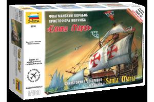 Wargames (TS) loď 6510 - Santa Maria (1:350)