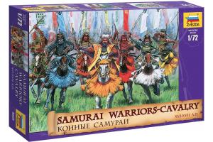 Wargames (AoB) figurky 8025 - Samurai Warriors-Cavalry XVI-XVII A. D. (1:72)